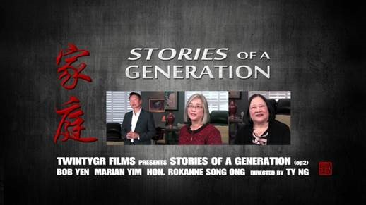 stories generations 2