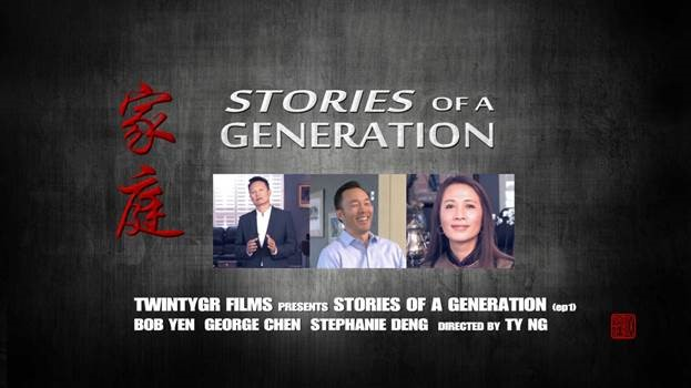 stories generations